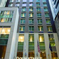紐約市金融區逸林酒店酒店預訂