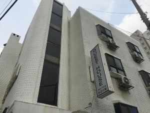 邯鋼旅館(HanGang GuestHouse)