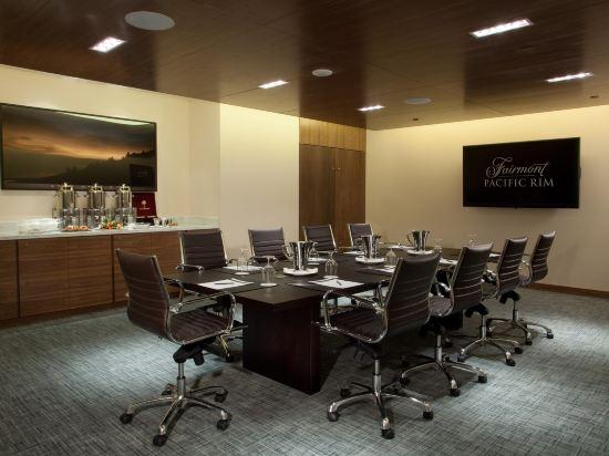 費爾蒙特環太平洋酒店(Fairmont Pacific Rim)會議室