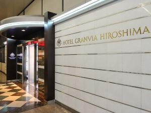 西日本旅客鐵道酒店集團(Hotel Granvia Hiroshim)