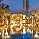 迪拜古城套房皇宮酒店(Palace Downtown)