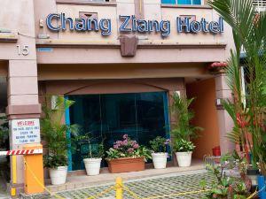 新加坡長江旅店(Chang Ziang Hotel Singapore)