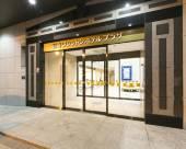 名古屋笠寺酒店