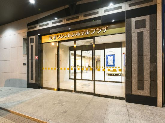 名古屋笠寺華盛頓廣場酒店(Nagoya Kasadera Washington Hotel Plaza)