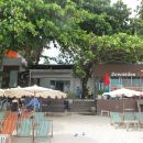 薩瓦斯德可可酒店(Sawasdee Coco)