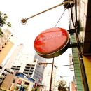 卡薩野田青年旅館(Hostel Casa Noda)