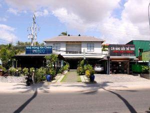 新潮酒店(Xin Chao Hotel)