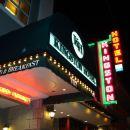金士頓住宿加早餐旅館(Kingston Hotel)