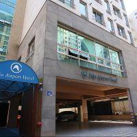 濟州機場酒店酒店預訂
