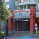 比爾阿爾派格洛夫公寓式酒店(Alpenglow Lodge by Bill)