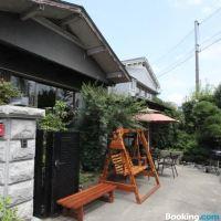 我的大阪傳統旅館酒店預訂