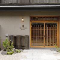 京都御所西側君艾酒店酒店預訂