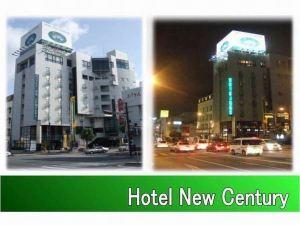 新世紀酒店