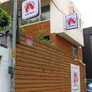弘大風格旅館(Hongdae Style Guesthouse)