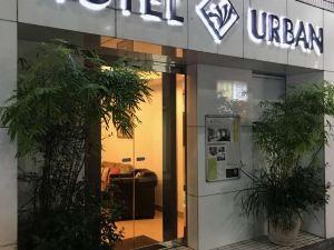 Hotel Urban(Hotel Urban)