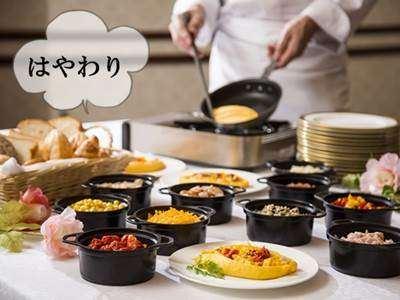 名古屋東急大酒店(Tokyu Hotel Nagoya)標準小間大床房