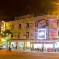 蒂芳峴港酒店酒店預訂