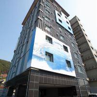 BusanPINEHILL酒店酒店預訂