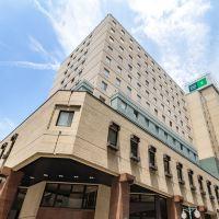 博多2號綠色酒店酒店預訂