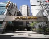 首爾豪華酒店