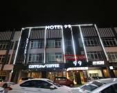 吉隆坡大城堡99酒店