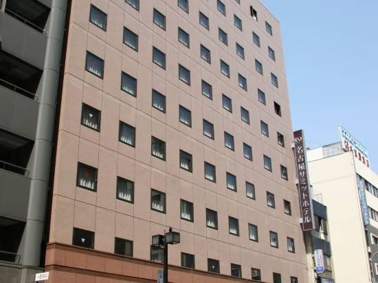 名古屋高峯酒店