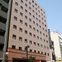 名古屋高峯酒店酒店預訂