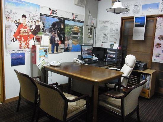 富士箱根旅館(Fuji-Hakone Guest House)餐廳