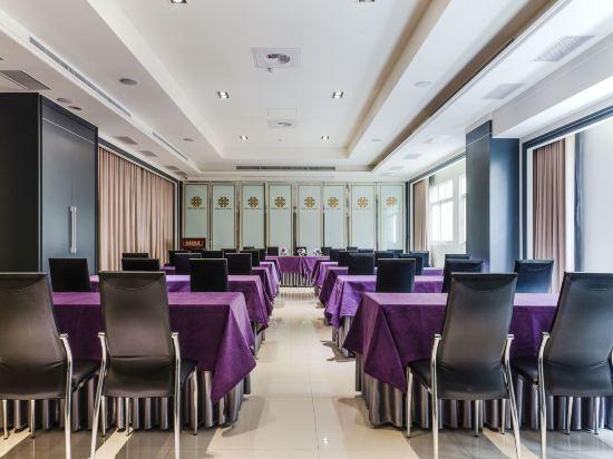 高雄首福大飯店(Harmonious Hotel)會議室