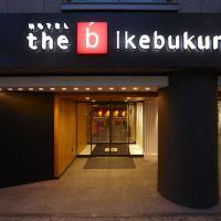 東京池袋b酒店酒店預訂
