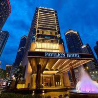吉隆坡柏威年酒店 · 悅榕管理酒店預訂