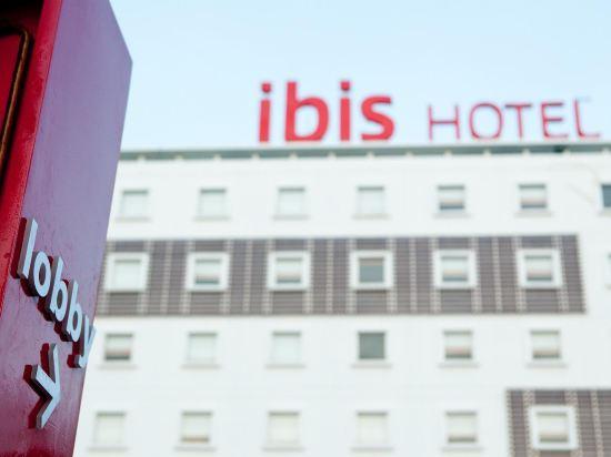芭堤雅宜必思酒店(Ibis Pattaya)外觀