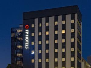 福岡博德運河城 FP 酒店(FP Hotels Fukuoka Hakata - Canal City)