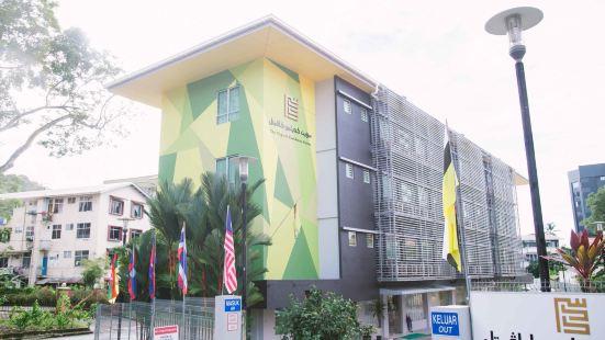 斯里巴加灣首都居所套房酒店