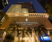 吉隆坡洲際酒店
