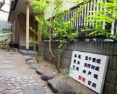 日式別墅-淺草茶華-