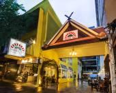 曼谷素裏翁坦塔旺酒店
