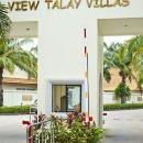 塔萊景別墅(View Talay Villa by Pattaya Realty)