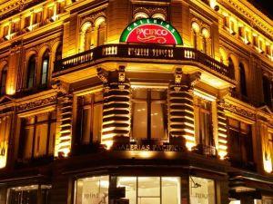 布宜諾斯普利策酒店(Hotel Pulitzer Buenos Aires)