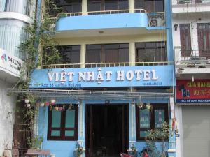 越南新山一下龍灣酒店(Viet Nhat Halong Hotel)
