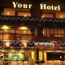 云頂高原約爾酒店(Your Hotel Genting Highlands)
