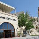 哥樂美卡亞酒店(Goreme Kaya Otel)