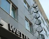 韋特施泰因酒店
