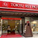 東京澀谷東急REI飯店