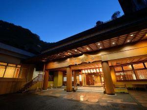 山水莊土湯温泉酒店