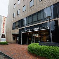 鹿兒島華盛頓廣場酒店酒店預訂
