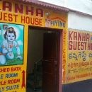 坎哈佩英旅館(Kanha Paying Guest House)