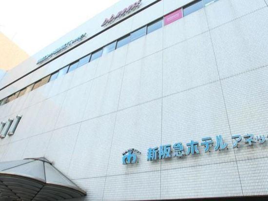 新阪急大阪附樓酒店(Hotel New Hankyu Osaka Annex)外觀