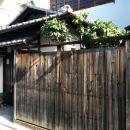 紫野度假屋(Murasakino Guesthouse)