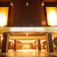 京都世紀酒店酒店預訂